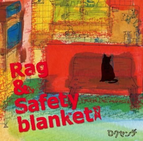 Rag & Safety blanket
