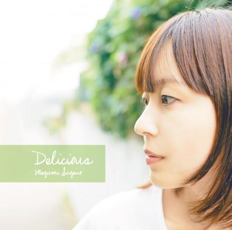 Delicious/菅野恵
